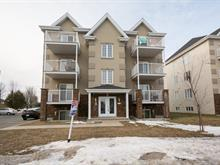 Condo for sale in Saint-Rémi, Montérégie, 26, Rue  Catherine, 21675465 - Centris