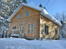 House for sale in La Macaza, Laurentides, 31, Rue des Pionniers, 16907099 - Centris