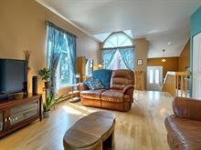 Maison à vendre à Mercier/Hochelaga-Maisonneuve (Montréal), Montréal (Île), 9014, Rue  De Teck, 14173995 - Centris