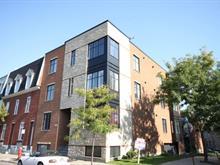 Condo / Apartment for rent in Le Sud-Ouest (Montréal), Montréal (Island), 2556, Rue  Coursol, apt. 4, 22566319 - Centris