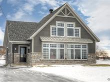House for sale in Lambton, Estrie, 307, Rue des Lilas, 26177164 - Centris