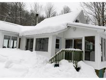 Commercial building for sale in Saint-David-de-Falardeau, Saguenay/Lac-Saint-Jean, 1, Chemin du Bras-du-Nord, 21928838 - Centris