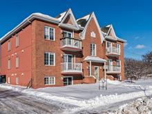Condo à vendre à Vimont (Laval), Laval, 485, boulevard  Dagenais Est, app. 2, 17742484 - Centris