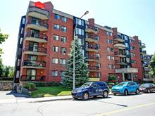 Condo for sale in Ahuntsic-Cartierville (Montréal), Montréal (Island), 10150, Avenue du Bois-de-Boulogne, apt. 106, 22419875 - Centris
