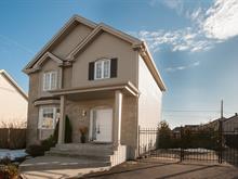 House for sale in Marieville, Montérégie, 2434, Rue des Thalias, 10327064 - Centris