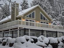 House for sale in Orford, Estrie, 28, Rue de la Crête, 25891330 - Centris