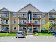 Condo à vendre à Les Rivières (Québec), Capitale-Nationale, 6045, Rue de la Griotte, app. 101, 21100844 - Centris