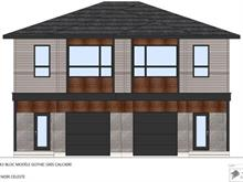 Maison à vendre à Saint-Zotique, Montérégie, 177, 3e Avenue, 21730036 - Centris