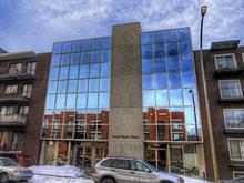 Commercial unit for rent in Ahuntsic-Cartierville (Montréal), Montréal (Island), 10138, Rue  Lajeunesse, suite 100, 12717206 - Centris