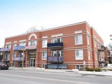 Condo for sale in Ahuntsic-Cartierville (Montréal), Montréal (Island), 1310, Rue  Sauvé Est, apt. 2, 10419518 - Centris