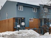 Condo à vendre à Sainte-Foy/Sillery/Cap-Rouge (Québec), Capitale-Nationale, 3475, Chemin  Saint-Louis, app. 208, 23449165 - Centris