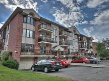 Condo for sale in Gatineau (Gatineau), Outaouais, 52, Rue de Grondines, apt. C, 21418752 - Centris