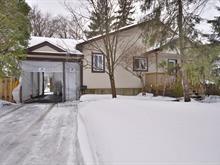 Maison à vendre à Rosemère, Laurentides, 227, Rue  Lauréanne, 23361778 - Centris