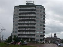 Condo for sale in Chicoutimi (Saguenay), Saguenay/Lac-Saint-Jean, 1101, Rue des Roitelets, apt. 203, 14368178 - Centris