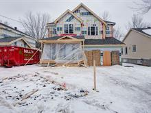 Maison à vendre à Pointe-Claire, Montréal (Île), 123, Avenue  Duke-of-Kent, 21509379 - Centris