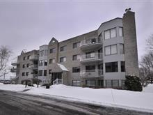 Condo for sale in Pierrefonds-Roxboro (Montréal), Montréal (Island), 5251, Rue  Riviera, apt. 105, 19005157 - Centris