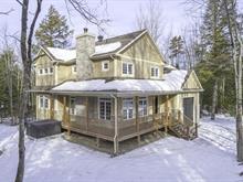 Maison à vendre à Sainte-Catherine-de-Hatley, Estrie, 36, Rue des Berges, 25568741 - Centris