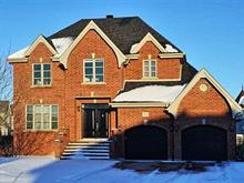 Maison à vendre à Brossard, Montérégie, 3855, Avenue  Cerisiers, 14014641 - Centris