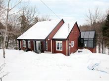 Maison à vendre à Saint-Colomban, Laurentides, 120, Rue du Cerf, 28515648 - Centris