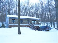 House for sale in Rigaud, Montérégie, 293, Chemin des Érables, 22725998 - Centris
