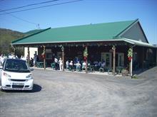Ferme à vendre à Sainte-Angèle-de-Monnoir, Montérégie, 711, Rang de la Montagne, 12298517 - Centris