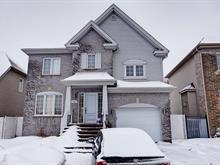 Maison à vendre à Sainte-Rose (Laval), Laval, 2563, Rue de la Caille, 25657534 - Centris
