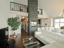 Condo à vendre à Brossard, Montérégie, 8010, Rue de Londres, app. 7, 23829325 - Centris