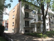 Immeuble à revenus à vendre à Montréal-Nord (Montréal), Montréal (Île), 6361, Rue  Arthur-Chevrier, 21682005 - Centris