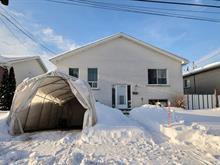 House for sale in Rivière-des-Prairies/Pointe-aux-Trembles (Montréal), Montréal (Island), 12240, 64e Avenue (R.-d.-P.), 9420235 - Centris