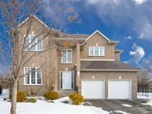 House for sale in Kirkland, Montréal (Island), 33, Rue des Lilas, 26173092 - Centris