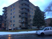 Condo / Appartement à louer à Anjou (Montréal), Montréal (Île), 7031, Avenue  Lionnaise, app. 103, 23391122 - Centris
