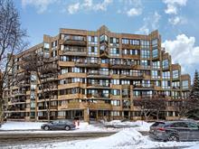 Condo à vendre à Rosemont/La Petite-Patrie (Montréal), Montréal (Île), 5400, Place  De Jumonville, app. 511, 17140032 - Centris