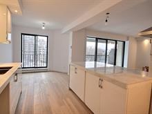 Condo for sale in Côte-des-Neiges/Notre-Dame-de-Grâce (Montréal), Montréal (Island), 6111, Avenue du Boisé, apt. 6C, 11386338 - Centris
