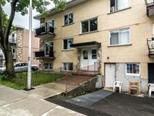 Immeuble à revenus à vendre à Montréal-Nord (Montréal), Montréal (Île), 12310, boulevard  Rolland, 27746048 - Centris