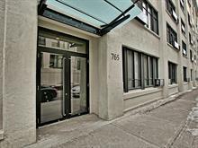 Loft/Studio for rent in Le Sud-Ouest (Montréal), Montréal (Island), 765, Rue  Bourget, apt. 101, 15774458 - Centris