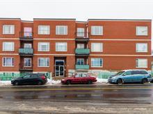 Condo for sale in Rosemont/La Petite-Patrie (Montréal), Montréal (Island), 4960, Rue  Beaubien Est, apt. 304, 27969709 - Centris