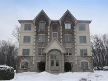Condo à vendre à Fabreville (Laval), Laval, 4330, Rue du Catamaran, app. 5, 28287620 - Centris