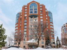 Condo for sale in Saint-Laurent (Montréal), Montréal (Island), 815, Rue  Muir, apt. 108, 11965266 - Centris