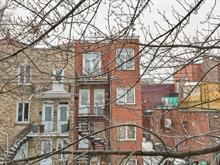 Condo à vendre à Rosemont/La Petite-Patrie (Montréal), Montréal (Île), 5288, 8e Avenue, 17697003 - Centris
