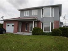 Maison à vendre à Jonquière (Saguenay), Saguenay/Lac-Saint-Jean, 2131, Rue de la Seine, 18501950 - Centris