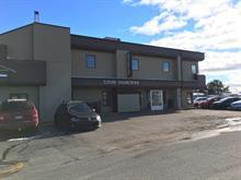 Commercial unit for rent in Trois-Rivières, Mauricie, 1970, Rue des Toitures, 25750795 - Centris