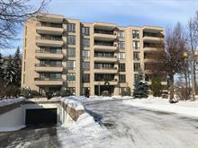 Condo for sale in Saint-Laurent (Montréal), Montréal (Island), 875, Croissant du Ruisseau, apt. C1, 9839993 - Centris