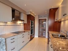 Condo / Apartment for rent in Côte-des-Neiges/Notre-Dame-de-Grâce (Montréal), Montréal (Island), 6100, Chemin  Deacon, apt. 2J, 21573507 - Centris