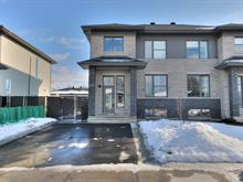 Maison à vendre à Carignan, Montérégie, 3073, boulevard  Désourdy, 23092561 - Centris