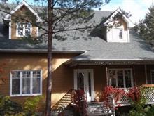 House for sale in Alma, Saguenay/Lac-Saint-Jean, 2325, Rue  Scott Ouest, 11964986 - Centris