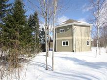 House for sale in Weedon, Estrie, 72, Chemin des Mélèzes, 23512500 - Centris