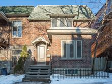 Condo for sale in Rosemont/La Petite-Patrie (Montréal), Montréal (Island), 6643, Rue de Bordeaux, 13989223 - Centris
