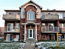Condo for sale in Chomedey (Laval), Laval, 580, Rue de Chevillon, apt. 4, 15966274 - Centris