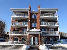 Condo à vendre à Chomedey (Laval), Laval, 900, boulevard  Laval, app. 141, 21041273 - Centris