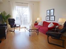 Condo / Apartment for rent in Pierrefonds-Roxboro (Montréal), Montréal (Island), 16690, boulevard de Pierrefonds, apt. 302, 24495502 - Centris